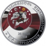Republic of Georgia: New silver collector coin unveiled to celebrate centenary anniversary of independence