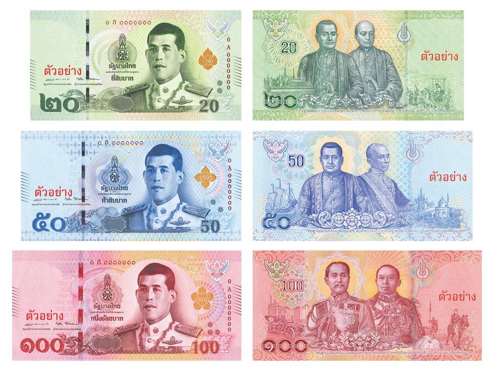 King Bhumibol Adulyadej Rama IX /& VI  Vajiravudh U Thailand 2010 20 Baht Coin