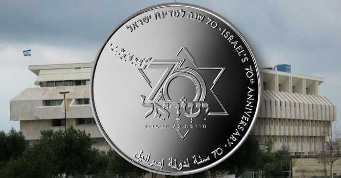 Israel 2018 Coin /& Medal ICMC 70th Anniversary Independence Silver 925 Coin