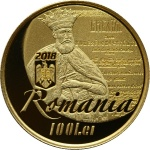 Romania: New gold coin celebrates the 330th anniversary of the first Bible printed in Bucharest