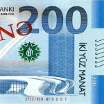 Azerbaijan: Central bank unveils design of the new 200-manat banknote denomination