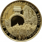 Romania: New gold coin issued to remember the centenary anniversary of the end of the First World War