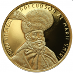 Romania: New gold coin remembers Michael the Brave, forerunner of the Great Union