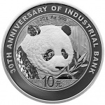 "China: 30th anniversary of Industrial Bank's founding celebrated with new ""panda"" collector coins"