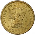 Unprecedented grouping of rare Territorial gold coins aboard S.S. <em>Central America</em> treasure