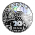 Kazakhstan: New silver kilo coins issued in celebration of capital's 20th anniversary