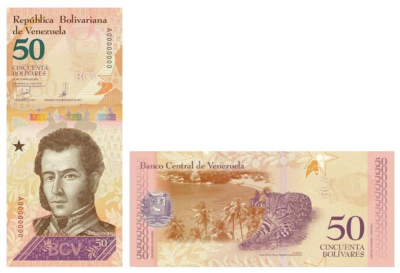 UNC World Currency 2018 VENEZUELA 50 Bolivares Soberano P-NEW