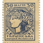 Ukraine: Centenary anniversary of first postage stamps celebrated on new collector coin