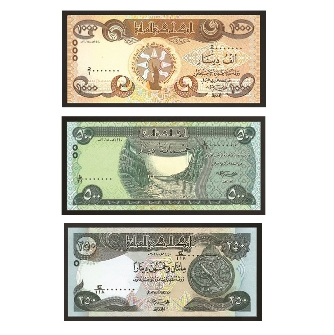 Iraq New And Improved Banknotes Include Design
