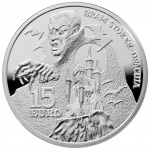 Ireland: Latest collector crown coin salutes Bram Stoker's <em>Dracula</em> in time for Halloween 2018