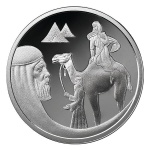 "Israel: Latest collector coins in ""Biblical Arts"" series features the story of Isaac and Rebecca"