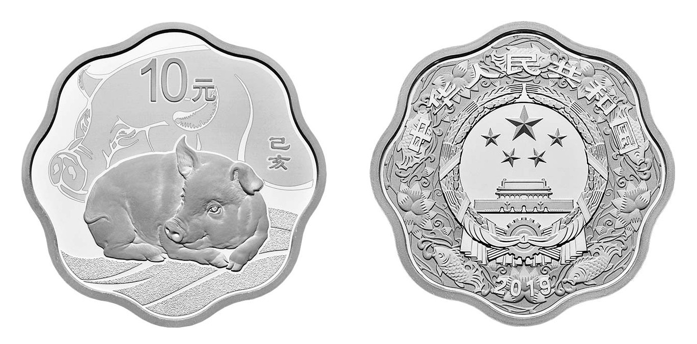 China 2019 Pig Silver Colored 30g Coin