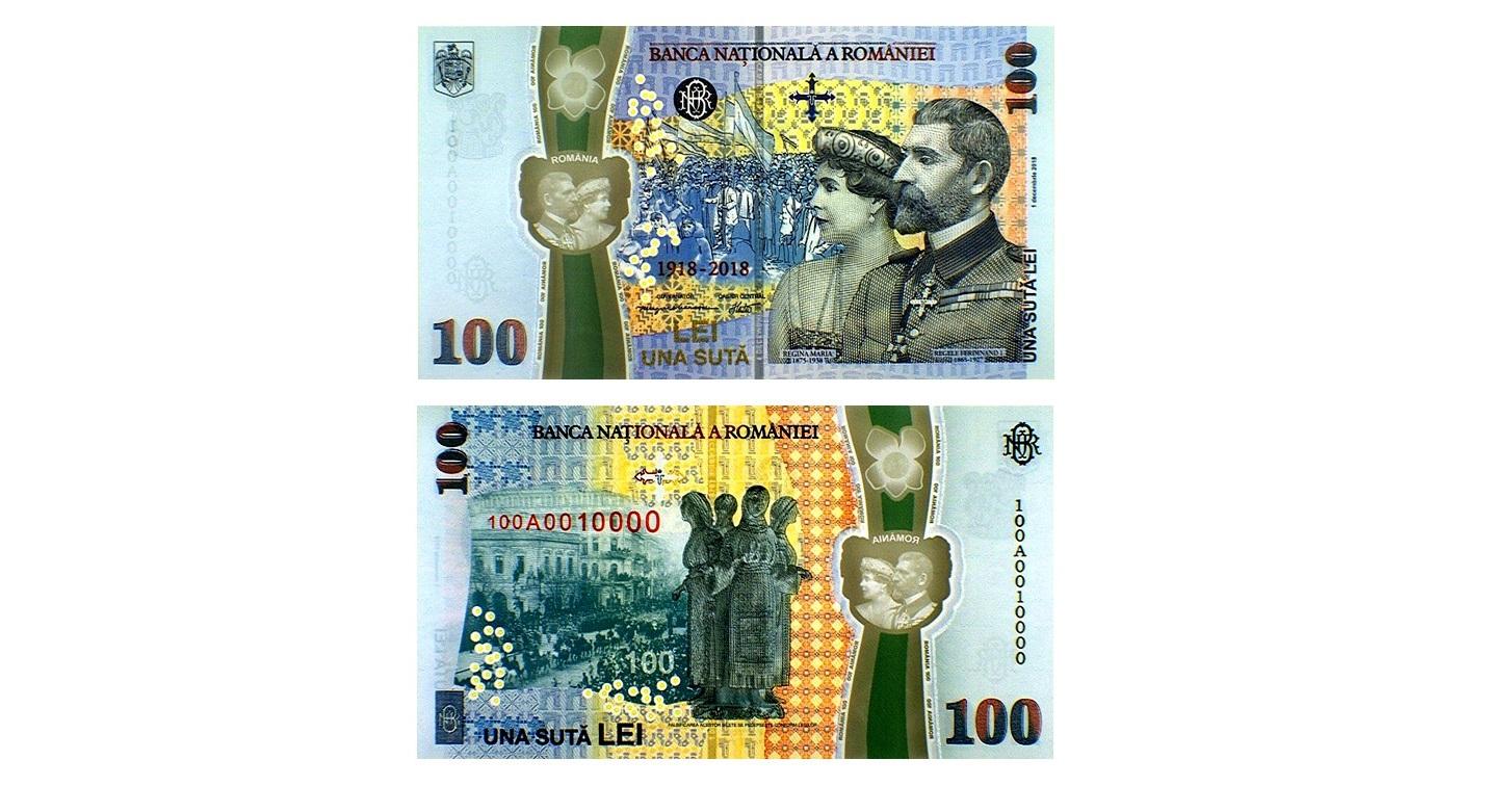 4 Consecutive x ✠ 2019 ✠ Romania 100 Lei ✠ Commemorative Bratianu Polymer Note ✠