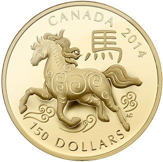 Year of the Horse Gold Coin