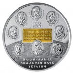 Ukraine: Silver double-crown coin celebrates centenary anniversary of National Academy of Sciences