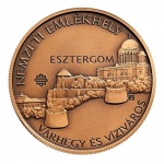 Hungary: Bronze coin highlights Esztergom and Víziváros National Memorial as part of ongoing National Memorial Sites series