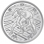 Japan: Fourth and final series of gold and silver 2020 Tokyo Summer Olympic coins revealed