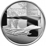 2020 #22 Ukraine Coin 2 UAH Volodymyr Koretskyi Володимир Корецький